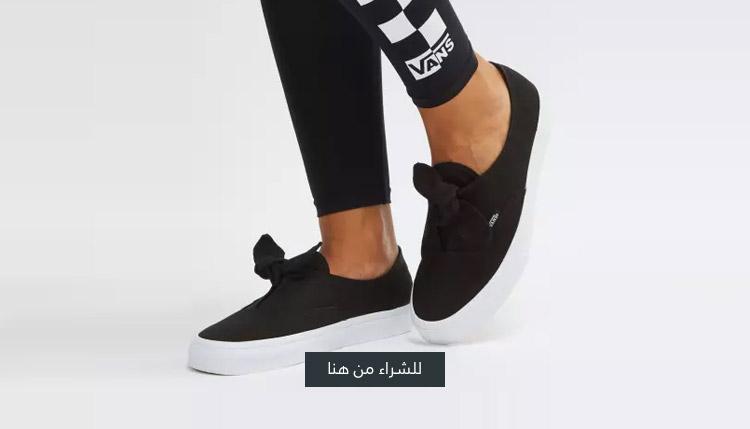 حذاء كانفاس أوثنتيك بالفيونكة من فانس