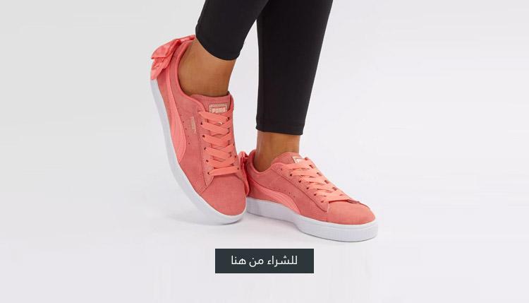 حذاء سويد ساتين بو من بوما