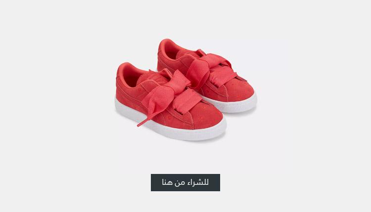 حذاء سويد هيرت فالنتاين من بوما للاطفال