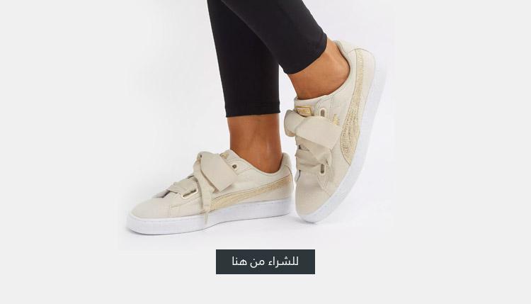 حذاء التدريب باسكيت هارت من بوما