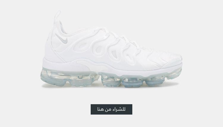 حذاء اير فيبورماكس بلاس من نايك