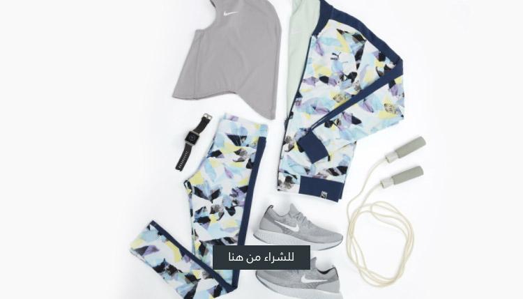 ملابس نسائية للتمارين الخارجية، السعودية، جدة، الرياض
