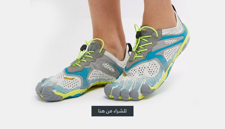 حذاء فيبرام في-رن