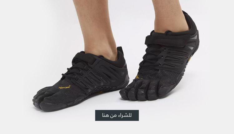 حذاء فيبرام في-ترين