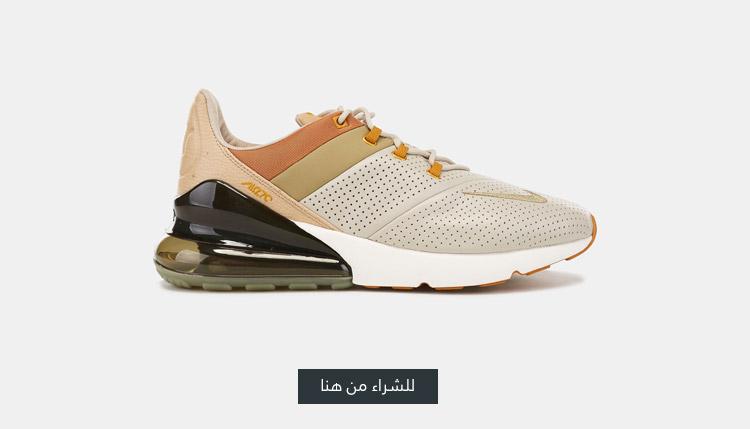 حذاء اير ماكس 270 بريميوم من نايك