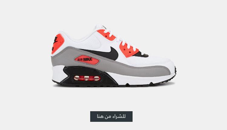 نايك - حذاء اير ماكس 90 من نايك