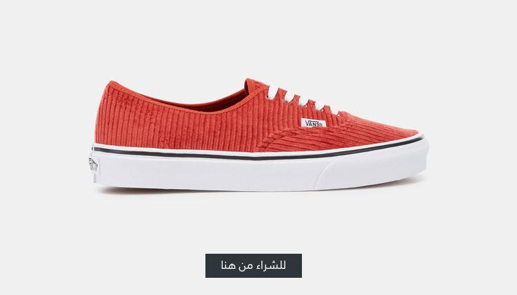 حذاء ديزاين اسيمبلي أوثنتك من فانس