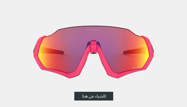 نظارات شمسية فلايت جاكيت بريزم من اوكلي