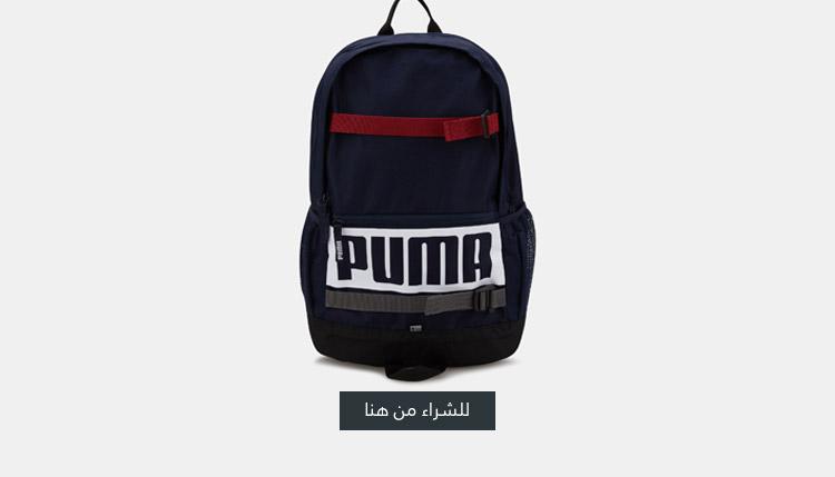 حقيبة الظهر ديك من بوما