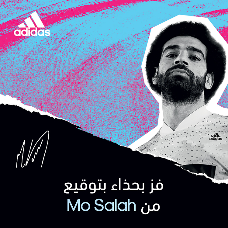 حذاء محمد صلاح