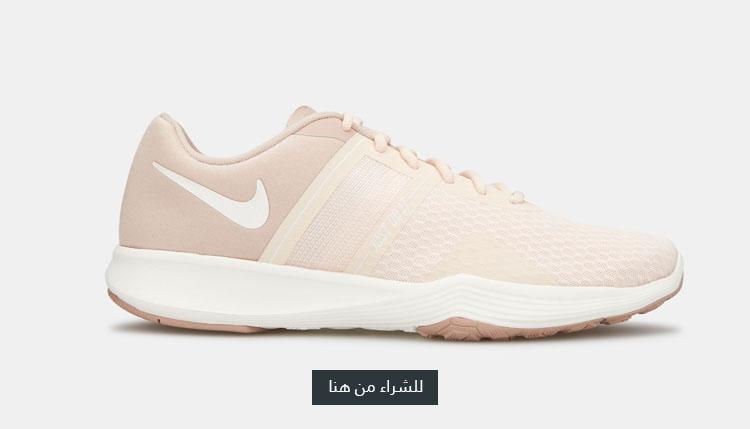 حذاء سيتي ترينر 2 من نايك للنساء