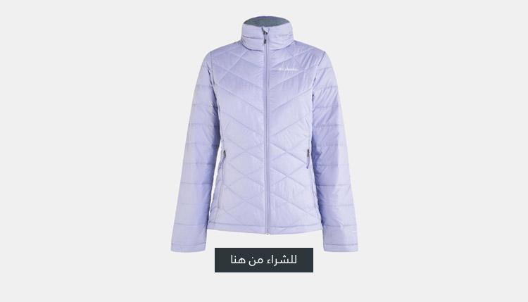 ملابس هايكنج للنساء، السعودية، الإمارات