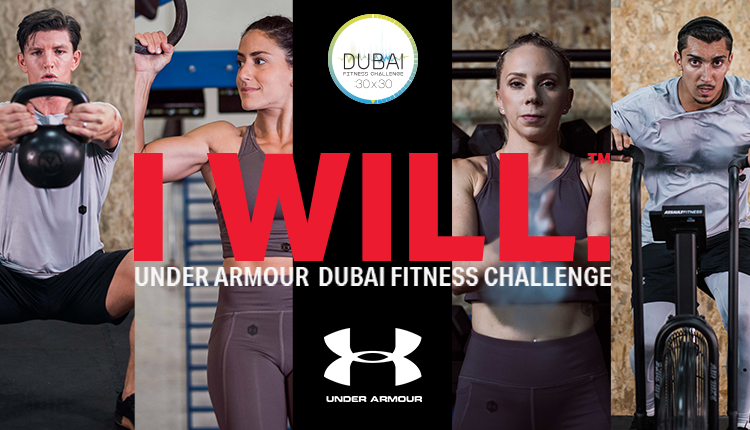 Under Armour, Dubai, UAE