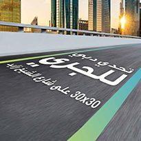 مستعد لخوض تحدي دبي للجري؟