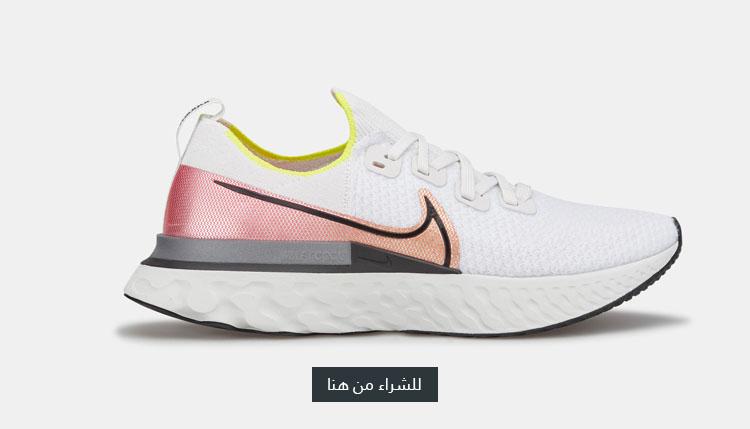افضل احذية جري، نايك، السعودية، الرياض، ، جدة