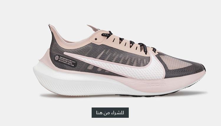 افضل احذية جري، نايك، السعودية، الرياض، جدة