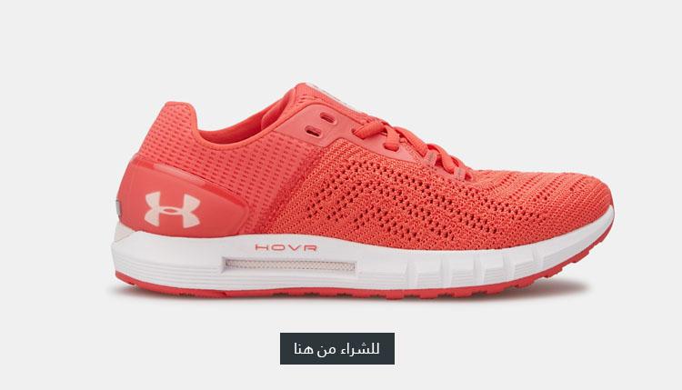افضل احذية جري، السعودية، جدة، الرياض